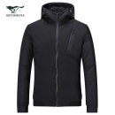 Down Jackets 001 (black) Septwolves White duck down 185/100A/XXXL,160/80A/S,195/108A/XXXXXL,180/96A/XXL,170/88A/L,175/92A/XL,190/104A/XXXXL,165/84A/M Fashion City Other leisure routine 90% LTD1D1970701705 Wear out Hood Wear out youth Below 100g (excluding) tide Closing sleeve Solid color nylon