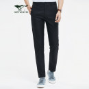 Casual pants Septwolves Fashion City 001 (black), 102 (dark blue), 211 (gray green), 701 (Khaki), 005 (light gray) 36A,35A,37A,31A,42A,38A,30A,33A,34A,28A,40A,32A,29A routine trousers Other leisure Self cultivation Micro bomb 1D1B30402612 spring youth Basic public 2021 middle-waisted other cotton