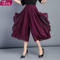 Casual pants Black (5685) blue (5685) purple red (5685) white (5685) black (2033) orchid (3620) yellow white printing (3087) red printing (3092) red geometric flower (2026) black bottom printing (2026) black (2038) M L XL 2XL 3XL 4XL Summer 2017 Ninth pants Wide leg pants High waist Versatile Duzini