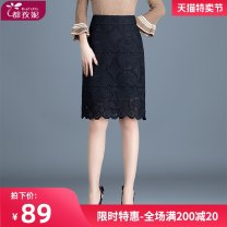skirt Winter of 2018 S M L XL 2XL 3XL 4XL black Short skirt Versatile High waist skirt Solid color Type H 25-29 years old More than 95% Lace Duzini polyester fiber Polyester 97% other 3% Pure e-commerce (online only)