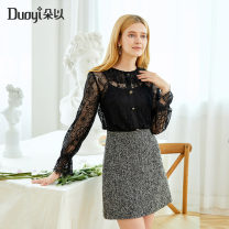 Dress Spring 2020 black S M L Short skirt Fake two pieces Long sleeves commute Crew neck High waist Socket A-line skirt routine 25-29 years old Type X Duoyi / flower lady Lace 34DQ822081 More than 95% polyester fiber Polyester 98.2% wool 1.8% Same model in shopping mall (sold online and offline)