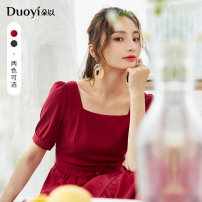 Dress Summer 2021 Martha red black S M L Mid length dress singleton  Short sleeve commute square neck High waist Solid color zipper A-line skirt puff sleeve Others 25-29 years old Type A Duoyi / flower lady belt 36VX833003 31% (inclusive) - 50% (inclusive) other nylon