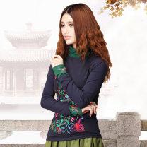 Women's large Winter of 2019 Chunqiu dark Royal Blue GL, Chunqiu yellow GL, plush dark green GL, Chunqiu sky blue GL, plush black GL, Chunqiu Meihong GL, Chunqiu dark green GL, plush red GL, Chunqiu colorful blue GL, plush dark Royal Blue GL, Chunqiu black GL 3XL, m, l, 2XL, 5XL, 4XL, XL T-shirt