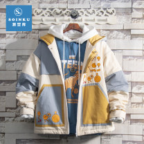 cotton-padded clothes Apricot blue to be determined 1 Soinku / tidal type reservoir 4XL 5XL M L XL 2XL 3XL Youth fashion thickening routine easy Other leisure QLM1212 Cotton 100% Hood teenagers zipper tide Cloth hem Winter 2020 other Three dimensional bag Color matching Pure e-commerce (online only)