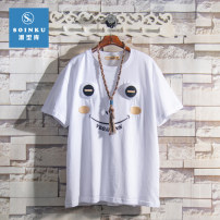 T-shirt Youth fashion Yellow white routine S M L XL Soinku / tidal type reservoir Short sleeve Crew neck standard Other leisure summer HQW3943 Cotton 100% teenagers routine tide Spring 2021 Animal design three-dimensional Creative interest No iron treatment Fashion brand Pure e-commerce (online only)
