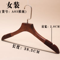coat hanger 1 10cm conventional hook, 15cm hook, 20cm hook, bronze hook wood Shanghai Litian clothes rack A03 women's Flocking 38CM