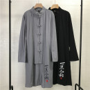 Windbreaker Black, gray Others Youth fashion M,L,XL,2XL Single breasted have more cash than can be accounted for Self cultivation Other leisure autumn teenagers stand collar Chinese style 45D5 Solid color