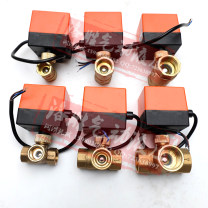 globe valve Internal thread brass Straight through