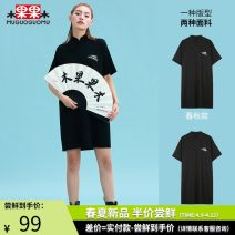 Dress Spring 2021 S M L Mid length dress singleton  Short sleeve commute stand collar Loose waist letter other routine 18-24 years old Type H Retro More than 95% polyester fiber Polyester fiber 95.4% polyurethane elastic fiber (spandex) 4.6% Pure e-commerce (online only)