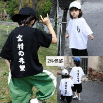 T-shirt White, black Ha ha Chen neutral summer elbow sleeve Crew neck There are models in the real shooting nothing cotton Solid color 2, 3, 4, 5, 6, 7, 8, 9, 10, 11, 12 years old