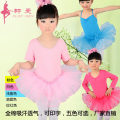 Children's performance clothes female Class A practice Cotton 100% Pure cotton (100% content) Four, five, six, seven, eight, nine, ten, eleven, twelve, thirteen, fourteen