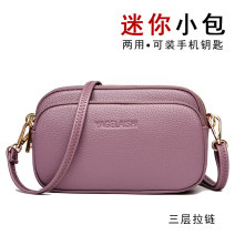 Bag Inclined shoulder bag PU Small square bag Jacques Black, Burgundy, blue, purple, yellow brand new Fashion trend Mini leisure time soft zipper no Solid color Double root Cross arm holding wrist Yes youth Horizontal square letter Handling handle polyester fiber soft surface Open your pocket