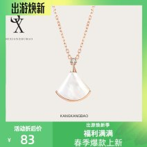 Necklace Silver ornaments 501-800 yuan Shixian brand new Europe and America female goods in stock yes Fresh out of the oven 21cm (inclusive) - 50cm (inclusive) Below 10 cm Silver inlaid gems silver other Cross chain 925 Silver