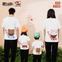 Parent child fashion White black shoulder joint Grey Pink ginger black A family of three neutral D-7 Gongshe / the seventh commune JF077-78-79-80-81-82-83-84 summer leisure time routine Cartoon animation Finished T-shirt cotton JF0772634 Cotton 93% polyester 7% Spring 2021 Chinese Mainland