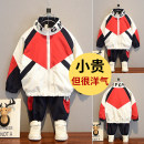 suit Other / other 90cm,100cm,110cm,120cm,130cm,140cm,150cm,160cm male spring and autumn leisure time Long sleeve + pants 2 pieces routine No model Zipper shirt nothing children Expression of love 2, 3, 4, 5, 6, 7, 8, 9, 10 years old Chinese Mainland
