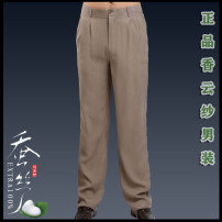 Western-style trousers Others Business gentleman Khaki, black, beige 2.8 feet, 2.7 feet, 2.9 feet, 2.5 feet, 3.1 feet, 2.6 feet, 3.0 feet Men's trousers trousers Mulberry silk 100% Straight cylinder summer leisure time middle age Business Casual 2020 silk More than 95%