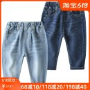 trousers middle-waisted Rubber belt Class B male xiailebaby 18 months, 2 years old, 3 years old, 4 years old, 5 years old, 6 years old, 7 years old, 8 years old trousers spring and autumn Jeans No model in real shooting Open crotch cotton Korean version kz352 Light blue, dark blue