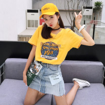 T-shirt White, yellow S,M,L,XL Summer 2021 Short sleeve Crew neck easy Regular routine street cotton 51% (inclusive) - 70% (inclusive) 18-24 years old originality Cartoon animation, geometric patterns, letters, numbers Printing, thread Sports & Leisure