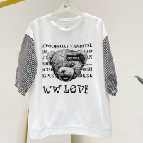 T-shirt white Average size Spring 2021 three quarter sleeve Crew neck easy Medium length bishop sleeve commute cotton 86% (inclusive) -95% (inclusive) Korean version other Cartoon animation, animal patterns, letters, facial makeup, color matching, splicing printing
