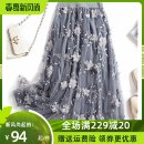 skirt Autumn 2020 Average size Blue, gray Mid length dress Versatile High waist Flower bud skirt Solid color Type A 25-29 years old