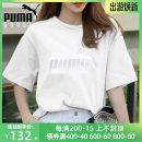 Sports T-shirt Puma / puma 150/76A/XS,155/80A/S,160/84A/M,165/88A/L,170/92A/XL,175/96A/XXL Short sleeve female Crew neck routine ventilation other Brand logo Sports & Leisure Sports life other