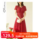 Dress Summer of 2019 gules S M L Mid length dress singleton  Short sleeve commute V-neck High waist Dot Single breasted A-line skirt routine Others 25-29 years old Type X Chartres Korean version C19BD672 More than 95% polyester fiber Polyester 100%