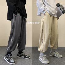 Casual pants Zijun Youth fashion Apricot, gray, black, > Click to view size < (select color in front) M,L,XL,2XL routine trousers Other leisure easy Micro bomb spring teenagers tide 2021 middle-waisted Little feet Overalls Pocket decoration No iron treatment Solid color cotton
