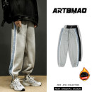 Casual pants Zijun Youth fashion Black, gray, > Click to view size < (select color in front) M,L,XL,2XL routine trousers Other leisure easy Micro bomb summer teenagers tide 2020 Medium low back Little feet Haren pants Color contrast No iron treatment stripe other cotton