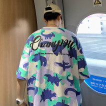 T-shirt Youth fashion Blue, black, purple, > Click to view size < (select color in front) routine S,M,L,XL Zijun Short sleeve Crew neck easy Other leisure summer Cotton 100% teenagers routine like a breath of fresh air 2021 Geometric pattern Creative interest