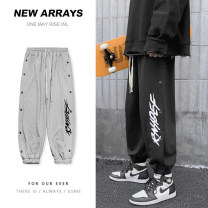 Casual pants Zijun Youth fashion Black, gray, > Click to view size < (select color in front) M,L,XL,2XL,3XL,4XL,5XL routine trousers Other leisure easy Micro bomb summer youth tide 2020 middle-waisted Little feet Sports pants No iron treatment cotton