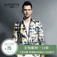 man 's suit white Menseye / male eye Business gentleman routine 165/S/46 170/M/48 175/L/50 180/XL/52 185/XXL/54 Polyester 98% silk 2% Winter 2015 Self cultivation A single breasted button Other leisure Back middle slit youth Long sleeves winter routine Business Casual Casual clothes stand collar