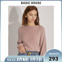 Wool knitwear Spring 2020 150/XXS/080 155/XS/085 160/S/090 165/M/095 170/L/100 175/XL/105 Pink sky blue Long sleeves Viscose 51% (inclusive) - 70% (inclusive) Regular HUKT320A Basic house Viscose fiber (viscose fiber) 56% polyacrylonitrile fiber (acrylic fiber) 31% others 13%