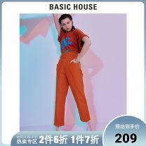Casual pants Mustard white red 25/XS 26/S 28/M Autumn of 2019 trousers Straight pants Natural waist HTPT521C Basic house Cotton 77% viscose fiber (viscose fiber) 20% polyurethane elastic fiber (spandex) 3% Same model in shopping mall (sold online and offline)