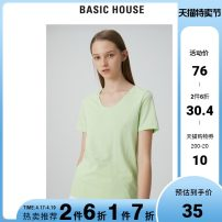 T-shirt Winter of 2019 Long sleeves Regular cotton 96% and above 25-29 years old Basic house Cotton 100%