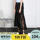 skirt Spring 2020 34/XS/155,36/S/160,38/M/165,40/L/170,42/XL/175 black Mid length dress Natural waist Irregular other Type A 25-29 years old PR311523LT354 other Peoleo / piaoyei cotton Lace