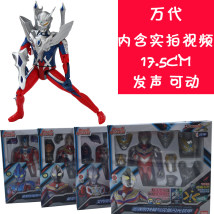 Ultraman toy zone Altman doll Over 3 years old Bandai / Wandai Chinese Mainland sixty-seven thousand six hundred and seventy-seven yes ≪ 14 years old in