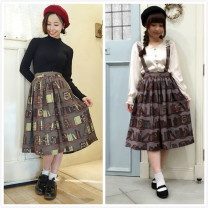 skirt Autumn 2016 Average size Grey, army green