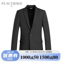 man 's suit dark grey Peacebird Fashion City routine S M L XL XXL XXXL XXXXL B1BA84X07 Wool 49.2% polyester 45.5% polyurethane elastane 5.3% Winter of 2019 standard A single breasted button Other leisure Back middle slit Pure e-commerce (online only) youth Long sleeves winter routine Business Casual