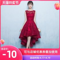 Dress / evening wear Wedding, adult party, company annual meeting, daily appointment XS S M L XL XXL tailor made without return claret fashion Medium length middle-waisted Summer 2017 Self cultivation U-neck zipper 18-25 years old QHXNLF059 Sleeveless Embroidery Solid color Love sea bride routine