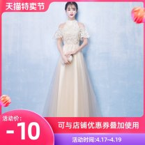Dress / evening wear Wedding, adult party, company annual meeting, daily appointment XS S M L XL XXL tailor made without return Champagne sexy longuette middle-waisted Spring of 2018 Fall to the ground Hanging neck style zipper 18-25 years old QHXNLF177 Short sleeve flower Solid color Love sea bride