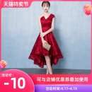 Dress / evening wear Wedding, adult party, company annual meeting, daily appointment Customized contact customer service XS S M L XL XXL claret fashion Short skirt middle-waisted Summer of 2018 Skirt hem Single shoulder type zipper 18-25 years old Short sleeve Solid color Love sea bride routine other