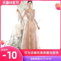 Dress / evening wear Weddings, adulthood parties, company annual meetings, daily appointments Customized contact customer service XS S M L XL XXL Pink fashion longuette middle-waisted Winter of 2019 Fall to the ground Deep collar V Bandage 18-25 years old QHXNLF546 elbow sleeve Nail bead Solid color