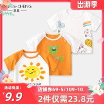 T-shirt Other / other 80cm,90cm,100cm,110cm,120cm currency summer Short sleeve Crew neck leisure time No model nothing cotton Cartoon animation Cotton 100% Class A Sweat absorption 12 months, 9 months, 2 years, 3 years, 4 years, 5 years Chinese Mainland Hubei province jingzhou