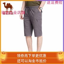 Casual pants Camel Fashion City Gray, black M,L,XL,XXL,XXXL routine Capris Other leisure easy No bullet X8V385146 summer youth Basic public 2018 middle-waisted Straight cylinder Cotton 100% Overalls Pocket decoration Solid color other cotton More than 95%