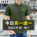 T-shirt Business gentleman routine Jeep / Jeep Short sleeve Lapel easy business affairs summer Cotton 95% polyurethane elastic fiber (spandex) 5% middle age routine Business Casual Bead mesh 2021 Solid color Embroidered logo cotton Brand logo No iron treatment International brands