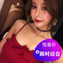Dress Summer 2020 claret Average size Short skirt singleton  Sleeveless commute One word collar High waist Solid color Socket A-line skirt camisole 18-24 years old Type A Korean version Epaulets, stitching, waves, lace, ruffles, resin fixation, open back