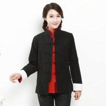 jacket Spring 2021 S (under 80 kg), m (80-90 kg), l (90-100 kg), XL (100-110 kg), XXL (110-120 kg), XXXL (120-135 kg) Black, Navy, pink, light blue, dark red Other / other cotton 96% and above