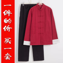 Tang costume Other / other 2020 autumn cotton Home