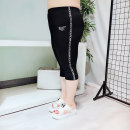 Women's large Summer 2020 trousers singleton  commute Self cultivation thin letter Korean version routine Cropped Trousers