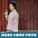 National costume / stage costume Winter of 2019 Yellow jacket, lotus pink jacket, light green skirt, lotus pink skirt S,M,L Hua Shang Ji